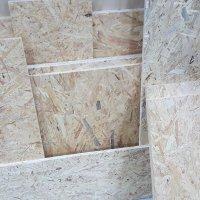 1m² Reste 15mm OSB/3 Platten Zuschnitt Holz Grobspanplatte