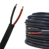 Rundkabel 2 x 1,5 mm² Kfz Kabel 2 polig/adrig schwarz-rot Meterware