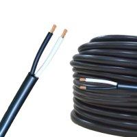 Rundkabel 2 x 0,5 mm² Kfz Kabel 2 polig/adrig Meterware